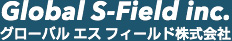 Global S-Field Inc. グローバル エス フィールド株式会社
