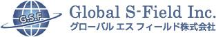 グローバル エス フィールド株式会社